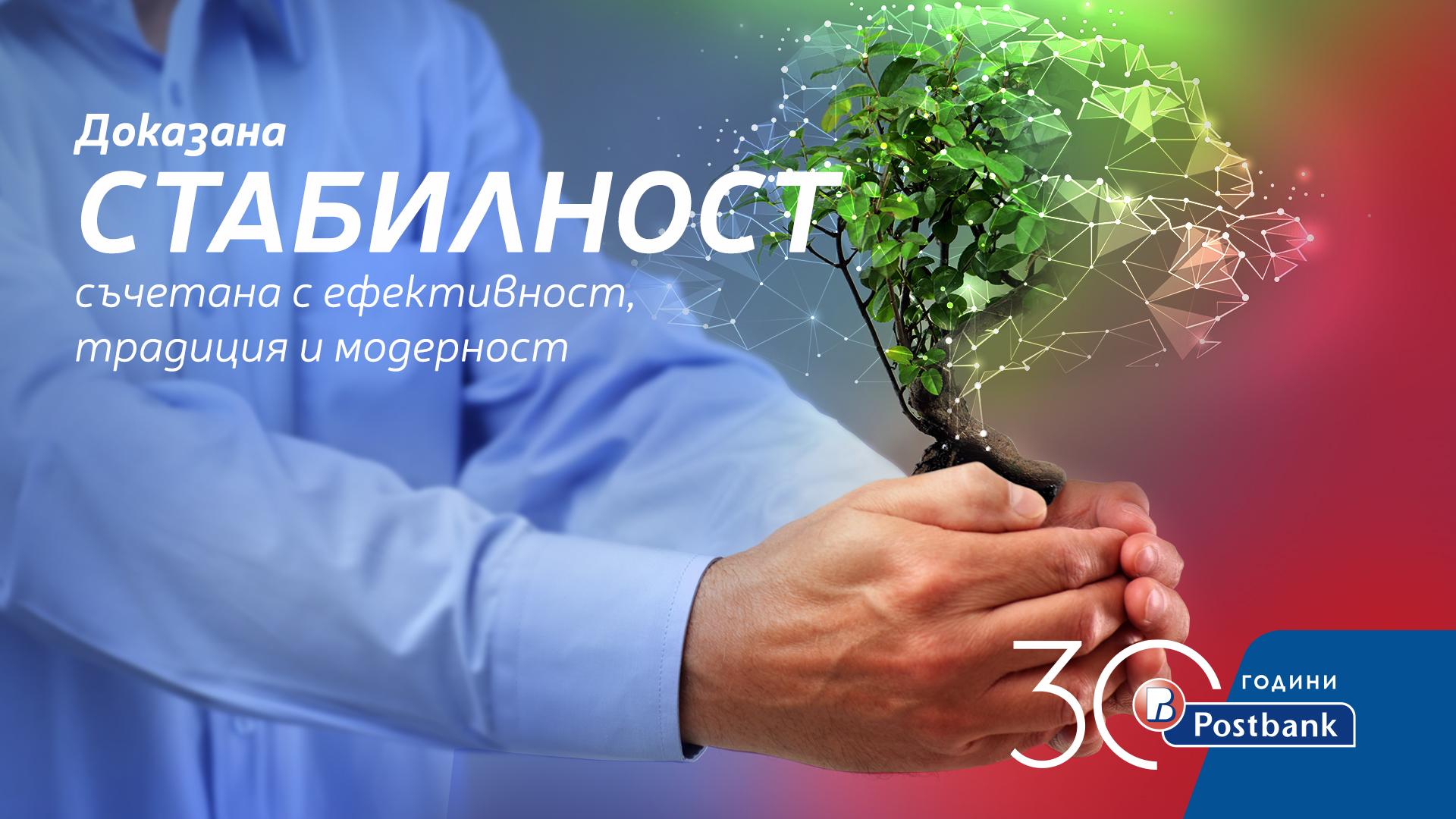 Company image 613b4d3530e96_2021_PB_EVP_KV03_1920x1080px_20210528.jpg